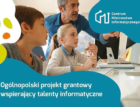 Centrum Mistrzostwa Informatycznego, czyli nowe możliwości w nowym świecie